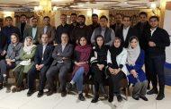 چهارمین دوره یادگیری حرفهای مدیران عامل با موضوع توسعه مهارتهای فردی مدیران برگزار شد