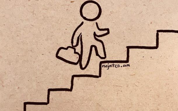 دوره توسعه مهارتهای شخصی و کاری برای ایجاد انگیزه و هدفمندی